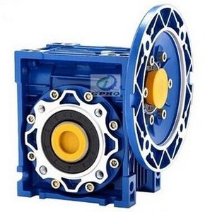 2NMRV worm gear box motor